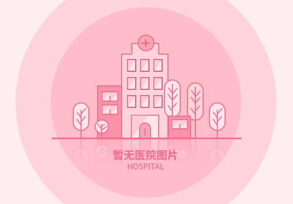 广西南宁第二医院生殖医疗中心