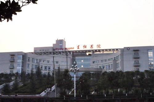 贵阳市金阳医院