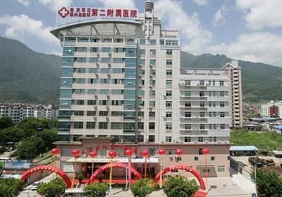 第九00医院(原福州医院)