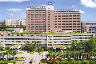 东莞市太平人民医院