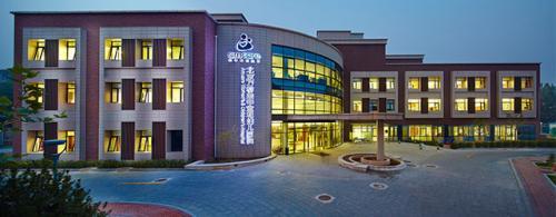 北京万柳美中宜和妇儿医院