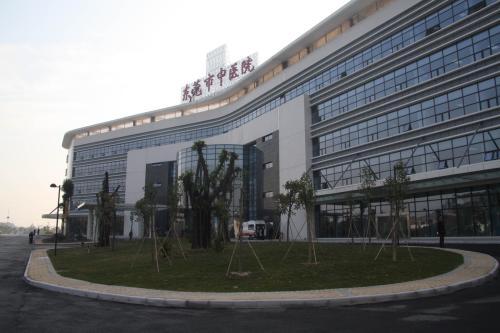 东莞市中医院