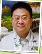 陈三农医生头像
