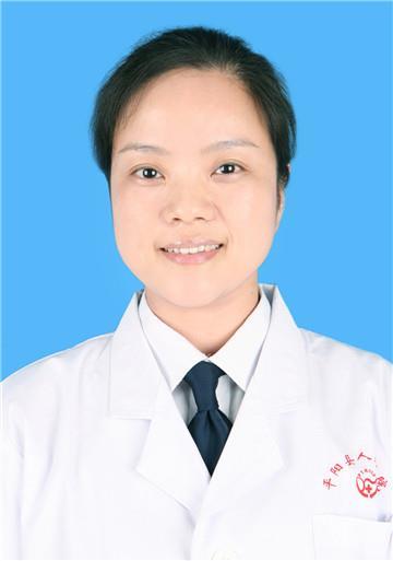 王娜医生头像