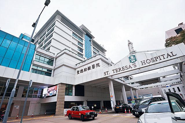 香港圣德肋撒医院