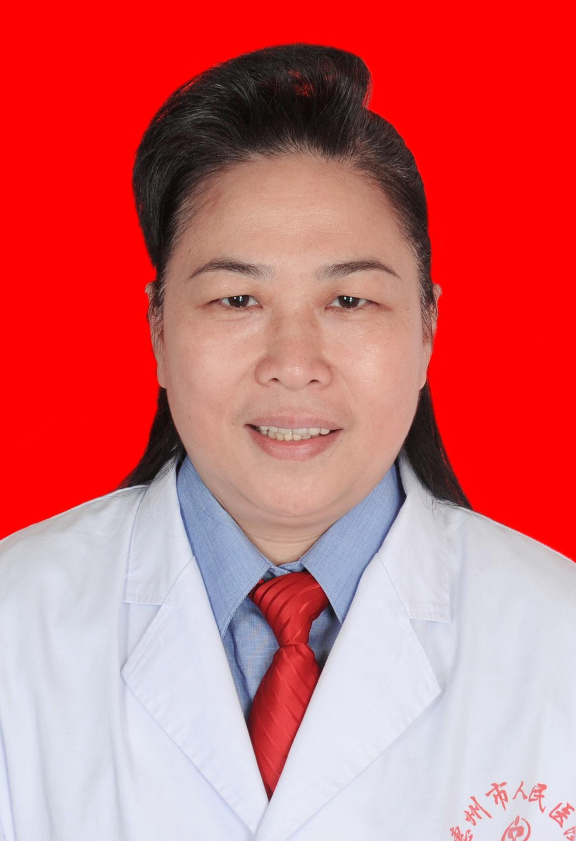罗伟琴医生头像