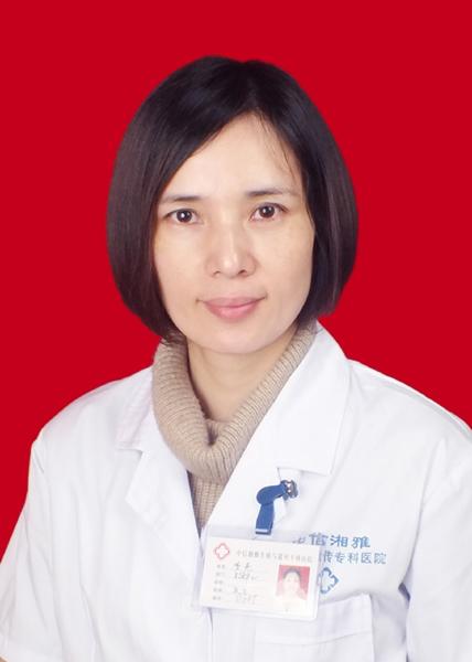 李燕医生头像