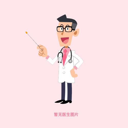 张逸医生头像