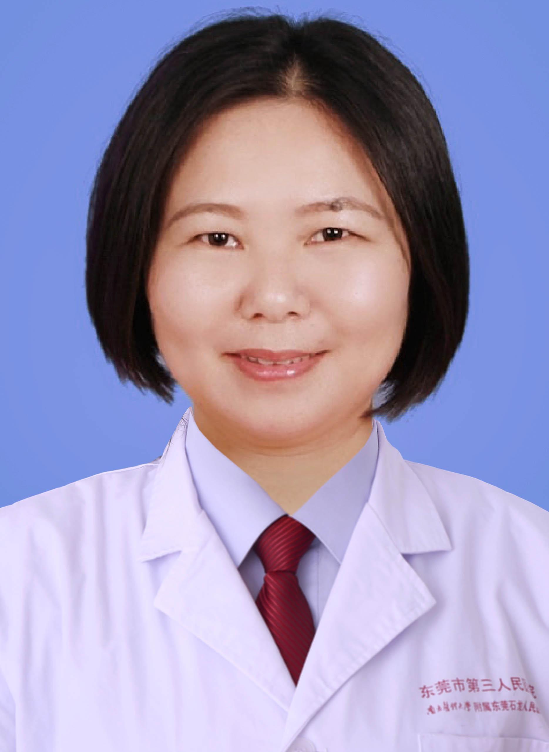 刘容菊医生头像