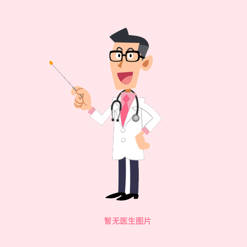 杜爱军医生头像
