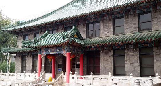 北京协和医学院(原北京协和医科大学)