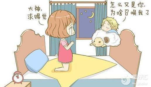 孕期用这些方法,助你睡得香睡得安稳