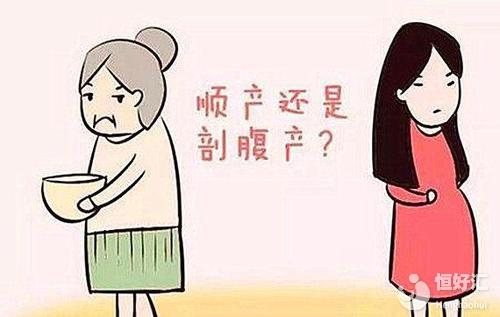 剖腹产对女性有多大伤害?医生:最好是谨慎选择