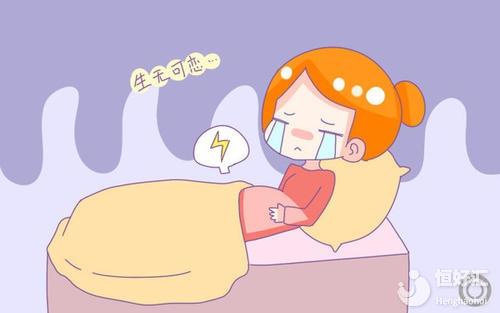 产后还存在疼痛怎么办?这3点击退方法或有效