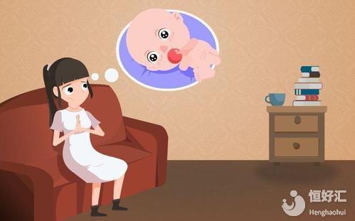 注意了!这4种行为容易导致不孕,希望你没有