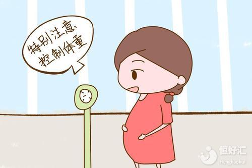 孕前体重影响怀孕,以下几点你都清楚吗?