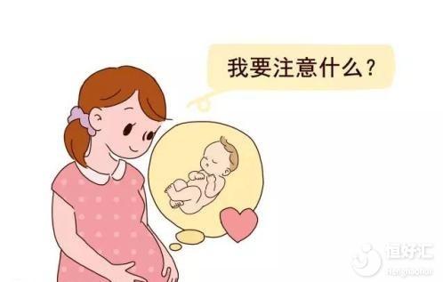 剖腹产的孕妈妈要注意这4件事,你做对了吗?