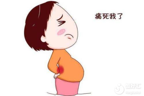 盘点孕期不适调理的小妙招,助你健康孕育!
