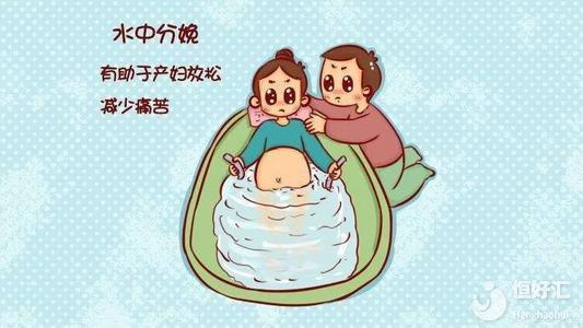 水中分娩不是随意选择,这3点需要提前了解!
