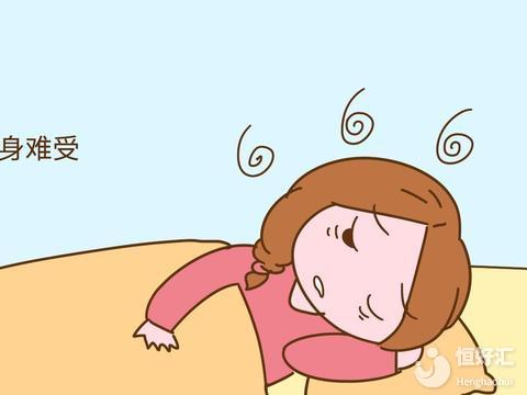 孕期失眠不是小事!请及时了解原因与改善方法