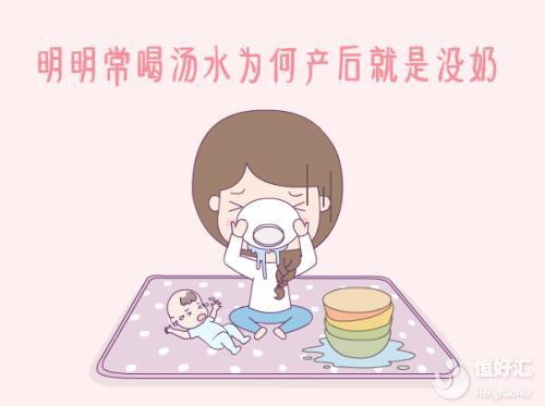 注意了!产后喝汤进补过量很容易导致奶水堵塞
