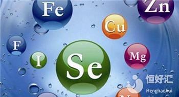 孕前不能缺少这4种微量元素,你都吃对了吗?
