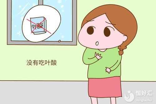 孕前吃叶酸容易生女儿吗?专家:别太盲目相信