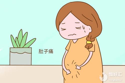 怀孕初期肚子疼正常吗?别自己吓自己了