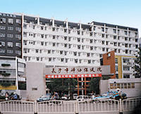 长沙市妇幼保健院