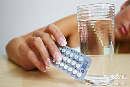避孕药或许可以治疗不孕,看完你懂了吗?