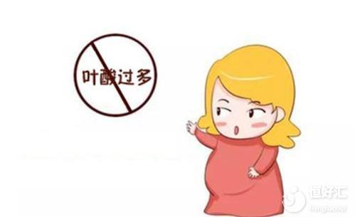 孕期服用叶酸要适量,小心这5个小问题!