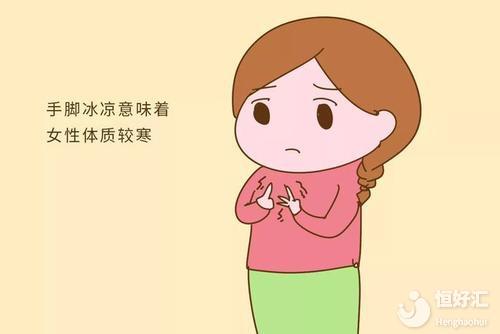 月经不调可以正常怀孕吗?没看过这个别乱说