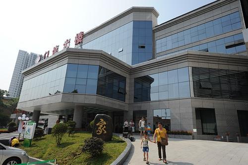 右江民族医学院附属医院