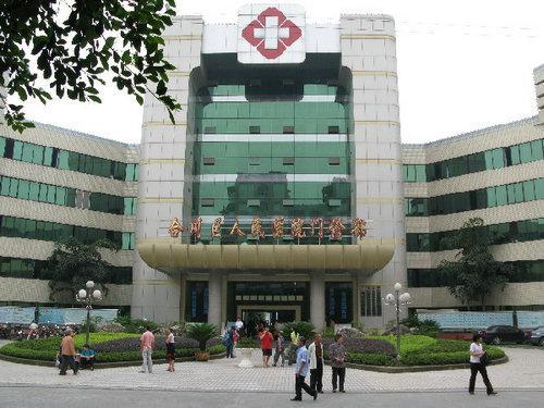 第三军医大学附属西南医院
