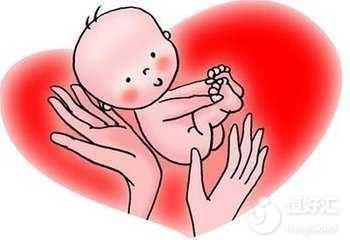 <strong>甲减患者可以做试管婴儿吗?</strong>